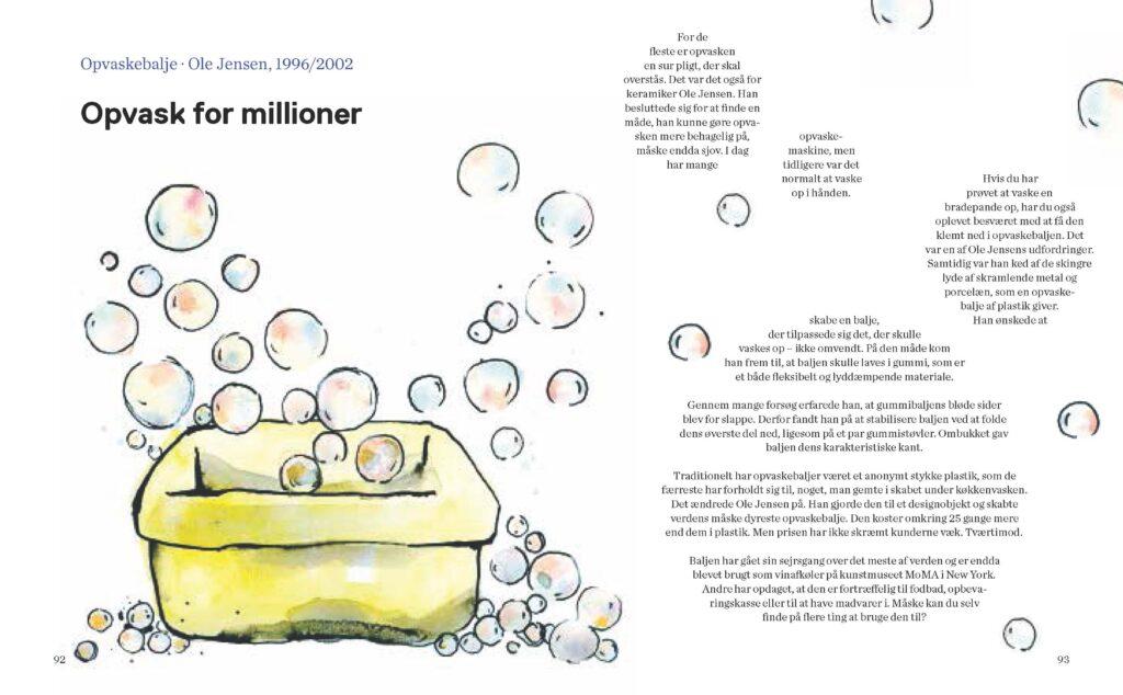 Den lille bog om dansk design